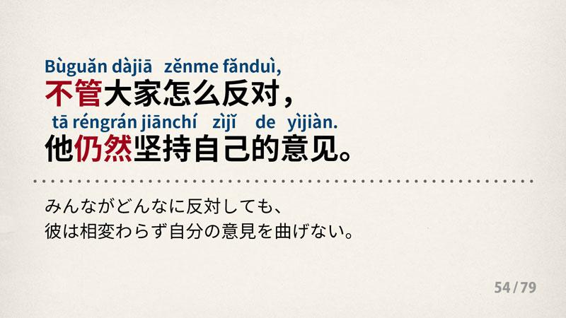 複文編例文ドリル1